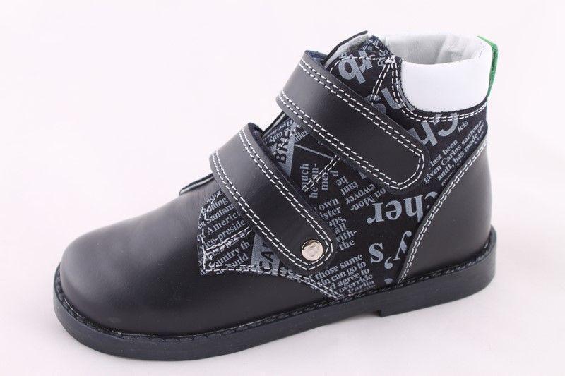 Модель №4375 Ортопедические демисезонные ботинкиТМ «BARTEK» (84802-1G3) 28 - 3716265d8e0d1