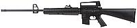 Beeman Sniper 1910 GR