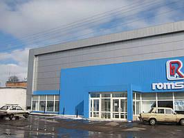 Вентилируемый стальной фасад, торговый центр, г. Чернигов