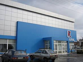 Вентилируемый стальной фасад, торговый центр, г. Чернигов -1
