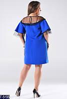 Вечернее платье T-5196 (54-56, 46-48, 50-52, 58-60) — купить Вечерние платья XL+ оптом и в розницу в одессе 7км