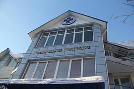 Вентилируемый стальной фасад, ветеринарная больница, г. Хмельницкий