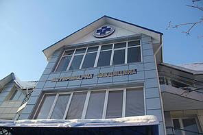 Вентилируемый стальной фасад, ветеринарная больница, г. Хмельницкий 1