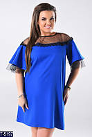 Вечернее платье T-5197 (54-56, 46-48, 50-52, 58-60) — купить Вечерние платья XL+ оптом и в розницу в одессе 7км