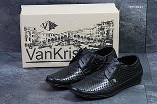 Летние мужские кожаные VanKristi,черные,перфорация 42,45р