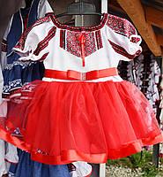 9815bf05cd3e7e Вишиті плаття для дівчат в категории этническая одежда детская в ...