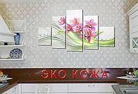 """Модульная картина на искусственной коже """"Орхидеи на серо-зеленом фоне"""" 108*60см"""