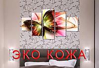 """Модульная картина на искусственной коже """"Разноцветная бабочка"""" 108*60см"""