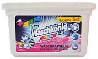 Капсулы Waschkonig Color 3 В 1 Для Стирки 14 Шт