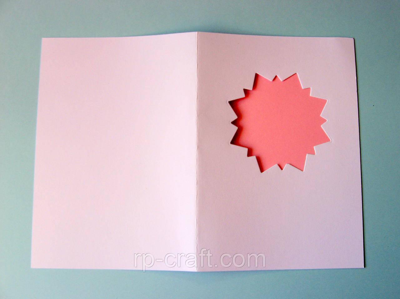 Домовых, заготовка открытки москва
