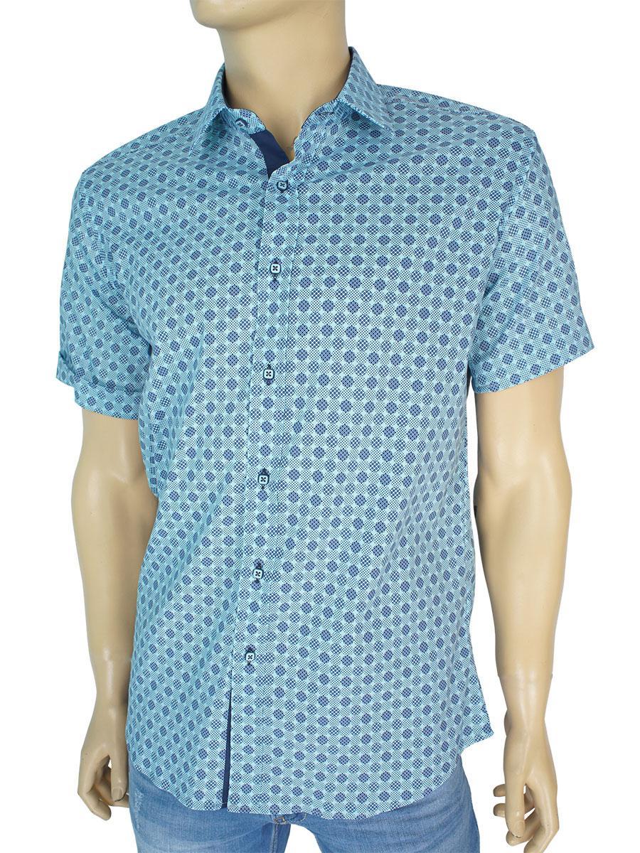 Стильная мужская рубашка Negredo H-9070 Slim разных расцветок
