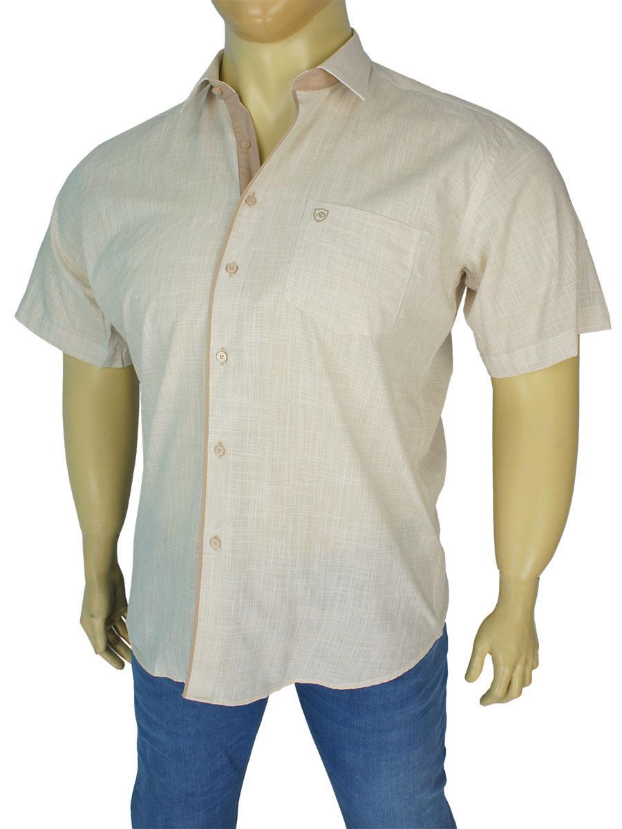Светлая мужская рубашка Negredo 1038#03 в бежевом цвете
