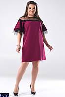 Вечернее платье T-5195 (54-56, 46-48, 50-52, 58-60) — купить Вечерние платья XL+ оптом и в розницу в одессе 7км