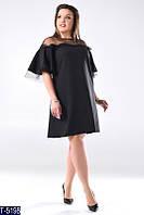 Вечернее платье T-5198 (54-56, 46-48, 50-52, 58-60) — купить Вечерние платья XL+ оптом и в розницу в одессе 7км