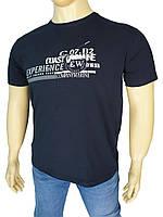 Мужская стильная футболка MS TREND 0300 lacivert