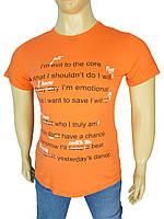 Яркая футболка для мужчин Madmext Man 2584 orange большого размера
