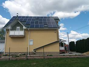 монтаж сетевой солнечной электростанции завершен