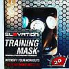 Тренировочная маска ELEVATION MASK