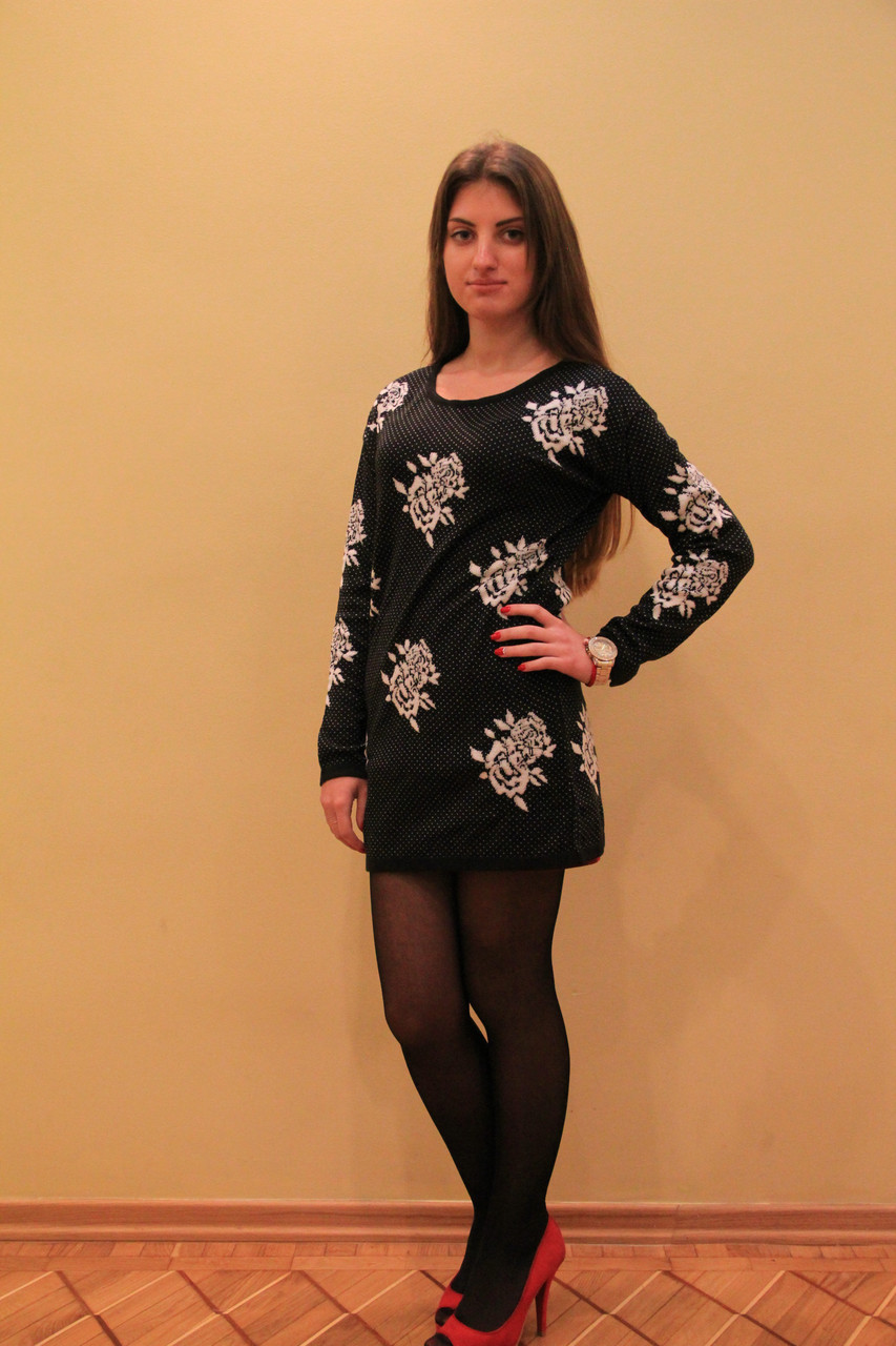 Женский свитер большого размера