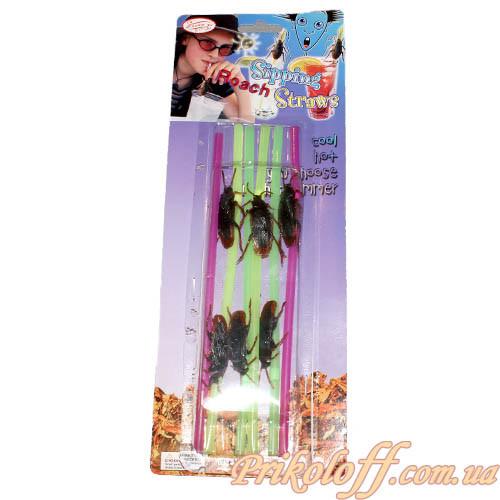 Трубочки для напоїв з тарганом (в наборі 6 шт)