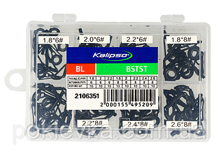 Набор тюльпанов Kalipso (80шт) BL (BSTST) 1.8-2.6 мм