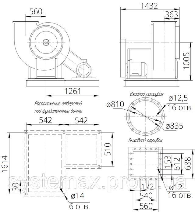 Габаритные и присоединительные размеры радиального вентилятора ВЦ 4-76 №8