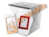 Лайтбокс (light box) для предметной фотосъемки Photography Studio LED 22x24x24см