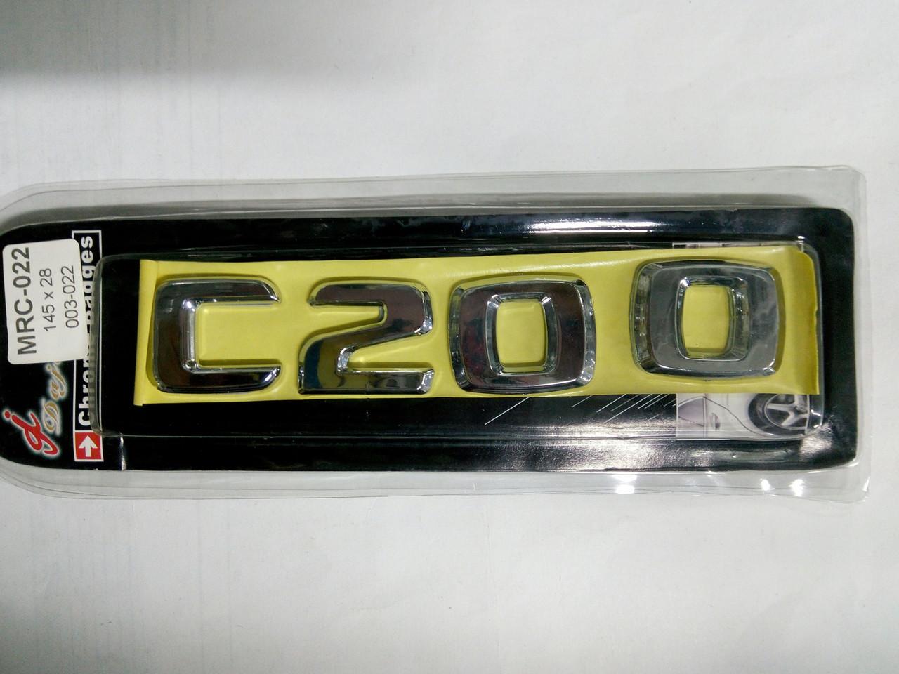 Надпись C 200  145х28 мм