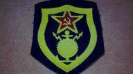 Нарукавный знак Шеврон Военно-строительных частей ВС СССР, Стройбат, инженерные