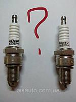 Різниця між свічами запалювання DENSO W20EP-U і W16EPR-U