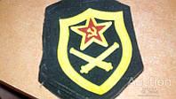 Нарукавный знак Шеврон СССР. Артиллерия и Ракетные войска Советской Армии СА СССР ВС