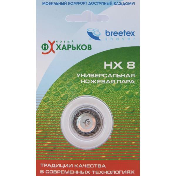➜ Ножевая пара НХ 8 для электробритвы Новый Харьков