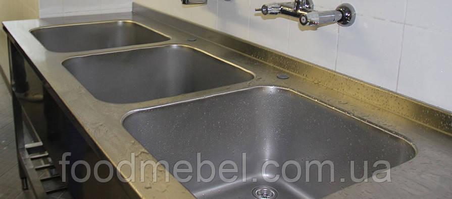 Ванна моечная трехсекционная штампованная из нержавеющей стали