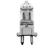 Лампа газоразрядная металлогалогенная OSRAM HTI 150w GY9,5