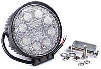 Фара дневного света , LED 8x3 Вт