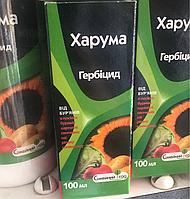 Гербіцид Харума 100мл Фюзилад