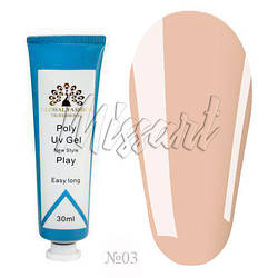 Полигель Global Fashion Poly UV Gel №03 30 мл
