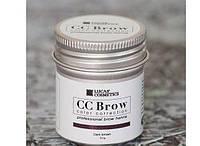 CC Brow Хна для бровей в баночке, 10 гр тёмно-коричневый