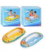 Дитячий надувний човен BestWay
