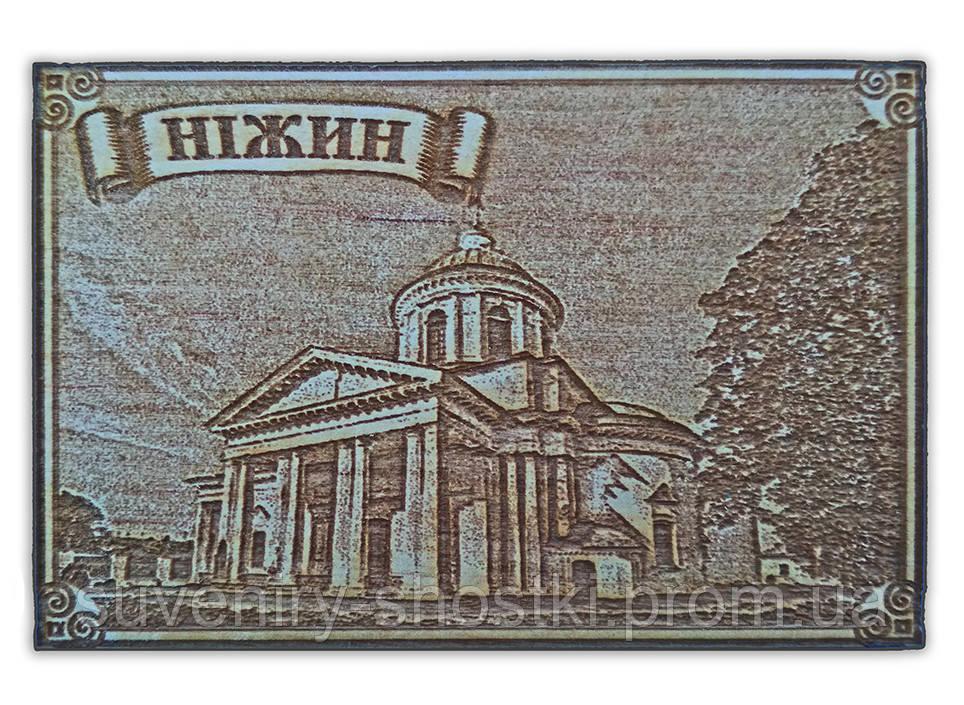 """Магнит деревянный """"Церковь Всех Святых"""""""
