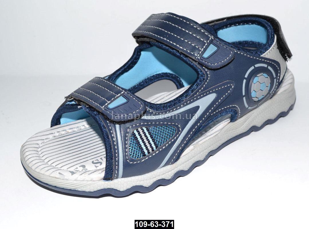 Спортивные босоножки для мальчика, 33 размер (21.9 см), 3 липучки, открытые сандалии