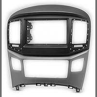 Перехідна рамка CARAV 11-610 для HYUNDAI H-1, Starex, i800, iLoad, iMax 2015+ (Black & Silver)