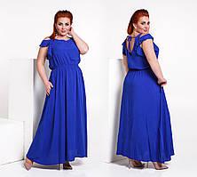 Женское батальное платье в пол с карманами