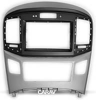 Перехідна рамка CARAV 11-635 для HYUNDAI H-1, Starex, i800, iLoad, iMax 2015+ (Black & Silver / with clock )