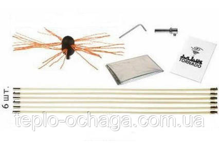 Роторный набор для чистки дымохода HANSA TORNADO, фото 2