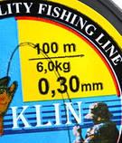 Леска для рыбалки Клинская, 0,3/100м., фото 2