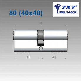 Цилиндр Mul-T-Lock 7х7 80 мм (40х40)