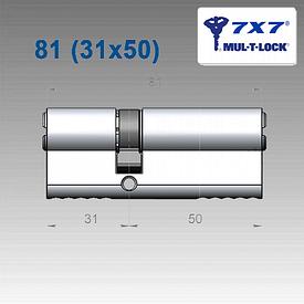 Цилиндр Mul-T-Lock 7х7 81 мм (31х50)