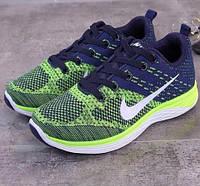 Кроссовки Nike Flyknit Lunar Blue Green женские реплика