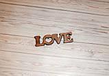 LOVE слово, фото 2